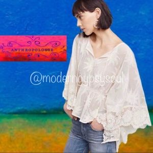 HP!! EXTREMELY RARE Tiny Estella Mesh Lace Top